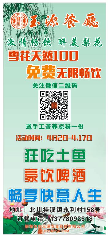 http://1285694340.qy.iwanqi.cn/system/ueditor//160401112913843784375000.png